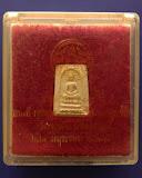 สมเด็จวัดระฆัง 118 ปี พิมพ์คะแนน พ.ศ. 2533 กล่องเดิม