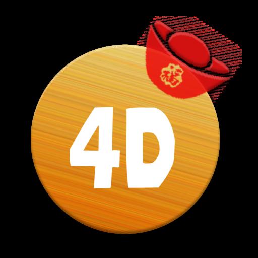 4D Lucky Number Generator 工具 App LOGO-硬是要APP