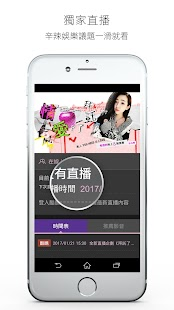酷瞧Coture 娛樂網路影音平台- screenshot thumbnail