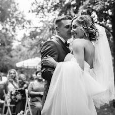 Wedding photographer Slava Klimov (slavaklimov). Photo of 01.05.2017