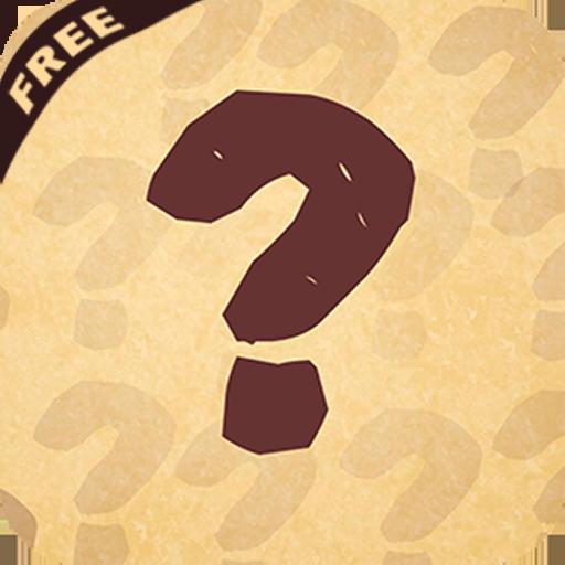 Who am I? (Biblical) (game)