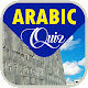 Foundation Arabic 1 Quiz Download on Windows