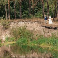 Wedding photographer Vitaliy Syromyatnikov (Syromyatnikov). Photo of 07.11.2017