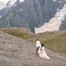 Wedding photographer Yuliya Mosenceva (mosentsevafoto). Photo of 26.09.2018