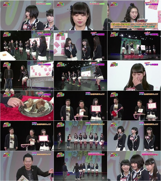 (TV-Variety)(720p) 夕方 You Gotta NMB48 ep33 170209