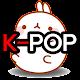Kpop Quiz PRO Download for PC Windows 10/8/7