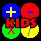 Reto Cálculo Mental Niños icon