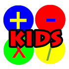 Calcolo mentale dei bambini icon