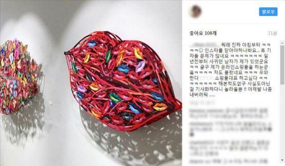 박유천 결혼