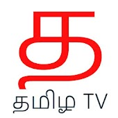 Tamil Live Shows HD New