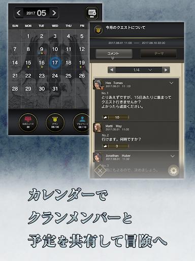 Dragon's Dogma Online u5192u967au624bu5e33 1.04.00 Windows u7528 7