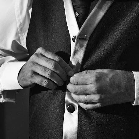 Wedding photographer Sidney Fernandes (sidneyfernande). Photo of 04.06.2016