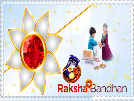 Rakhi Photo Frames 1.3 screenshots 3