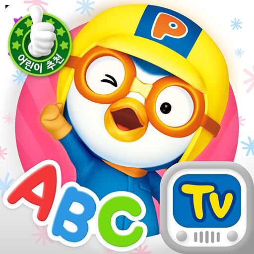 Pororo ABC (app)
