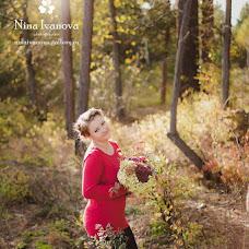 Wedding photographer Nina Ivanova (ivanova12). Photo of 08.11.2013