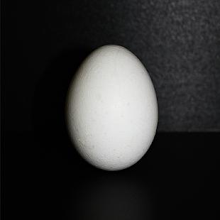 Christmas Emulate Eggs - náhled