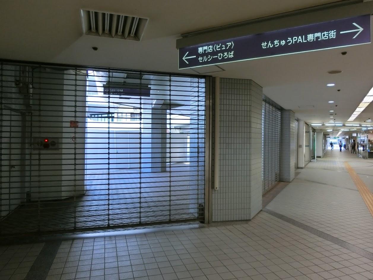セルシー1階