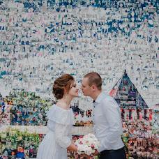 Wedding photographer Alina Kuznecova (alinavk). Photo of 29.06.2018