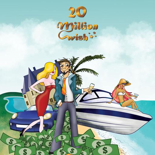 20 Millions Wish