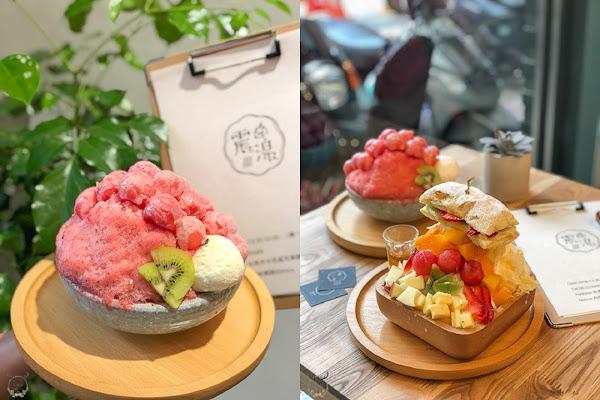 震湶雪花冰台南店