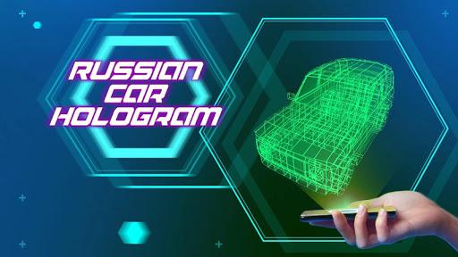 ロシアのカーホログラム