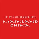 Mainland China, Powai, Mumbai logo