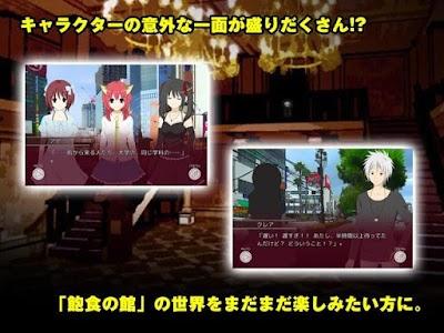 LTLサイドストーリー vol.1 screenshot 5