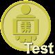 TestOpos Tecn Radiodiagnóstico apk