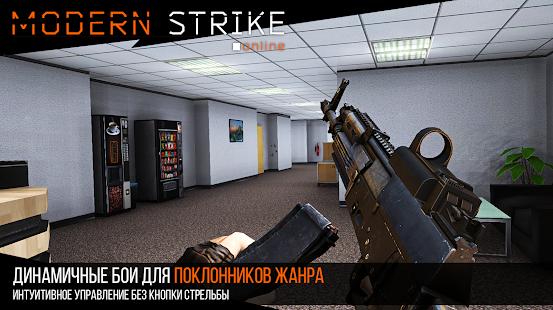 Modern Strike Online imagem do Jogo