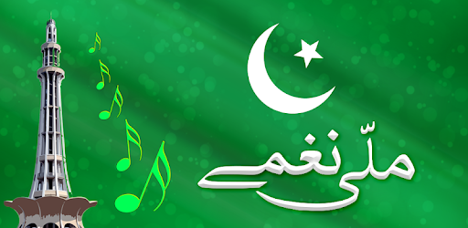 Pakistani Milli Songs - Apps on Google Play