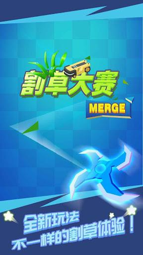 Merge Grass Cutter screenshot 1