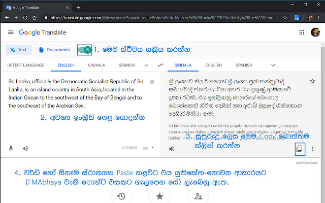 Google Translate to Sinhala Non-Unicode