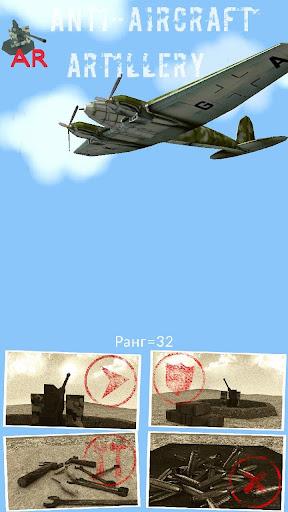 anti aircraft artillery screenshot 1