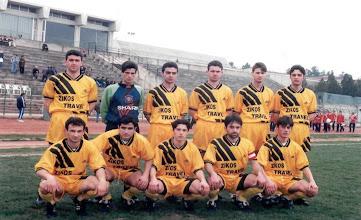 Photo: 1995-96 Τελικός Κυπέλλου ΕΠΣ Κοζάνης, ΑΕΚ - Εθνικός Βατερού 0-1