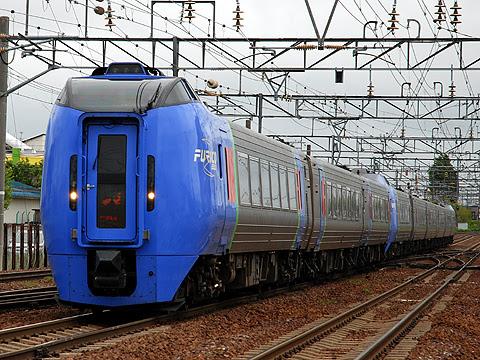 JR北海道 283系「スーパーおおぞら5号」