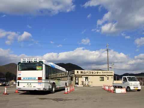 三重交通「松阪熊野線」 1712_33 海山バスセンター_03