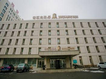 Jinjiang Inn - Changchun Convention & Exhibition Center