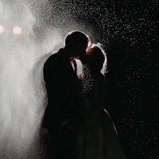 Wedding photographer Dmitriy Goryachenkov (dimonfoto). Photo of 30.10.2018