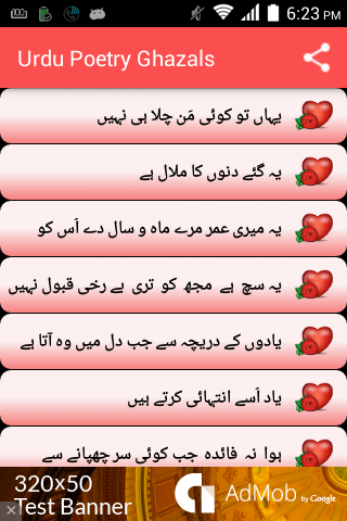 Urdu Poetry Ghazals