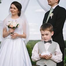 Wedding photographer Vitaliy Antonov (Vitaly). Photo of 15.03.2018