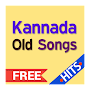 Kannada Old Super Hit Songs APK icon