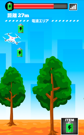 GoGo! Drone 1.0 Windows u7528 10