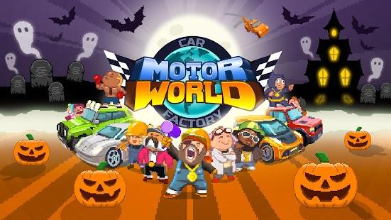 Motor World Car Factory- screenshot thumbnail