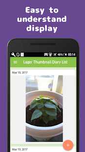 Everyday easy cultivation record ~ MyGardenDiary ~- screenshot thumbnail