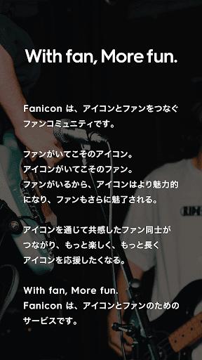 Fanicon screenshots 2