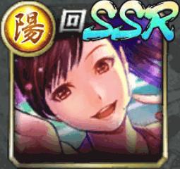 澤村遥(SSR)