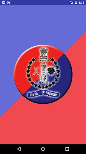 RajCop Citizen screenshot 1