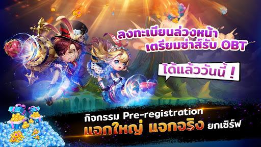 Garena DDTank Thailand 1.2.10 gameguardianapk.xyz 5