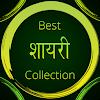 Best Shayri Collection APK