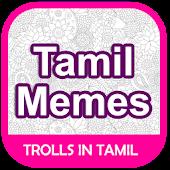 Tamil Jokes for Whatsapp